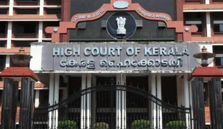 Inter-religious marriage is not Love Jihad: HC