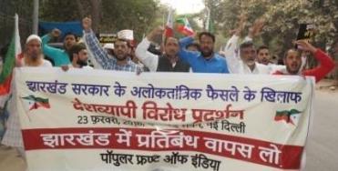 First Ban, now FIR, it's BJP Govt. vs PFI in Jharkhand!