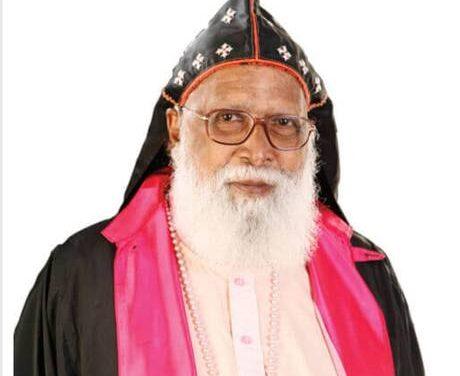 India's 'Longest Serving Bishop' dies at 103