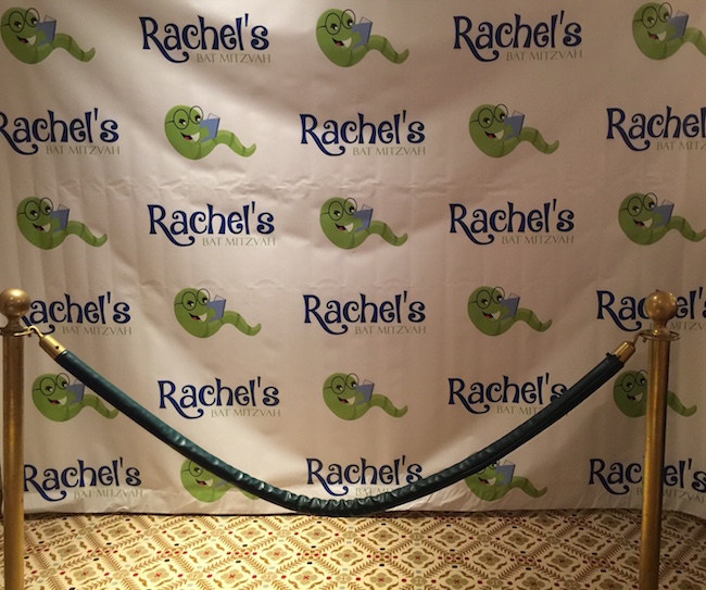 Step and Repeat for Book Themed Mitzvah