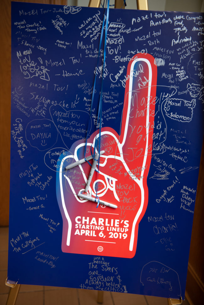 Charlie's Starting Lineup: A No. 1-themed Bar Mitzvah Party