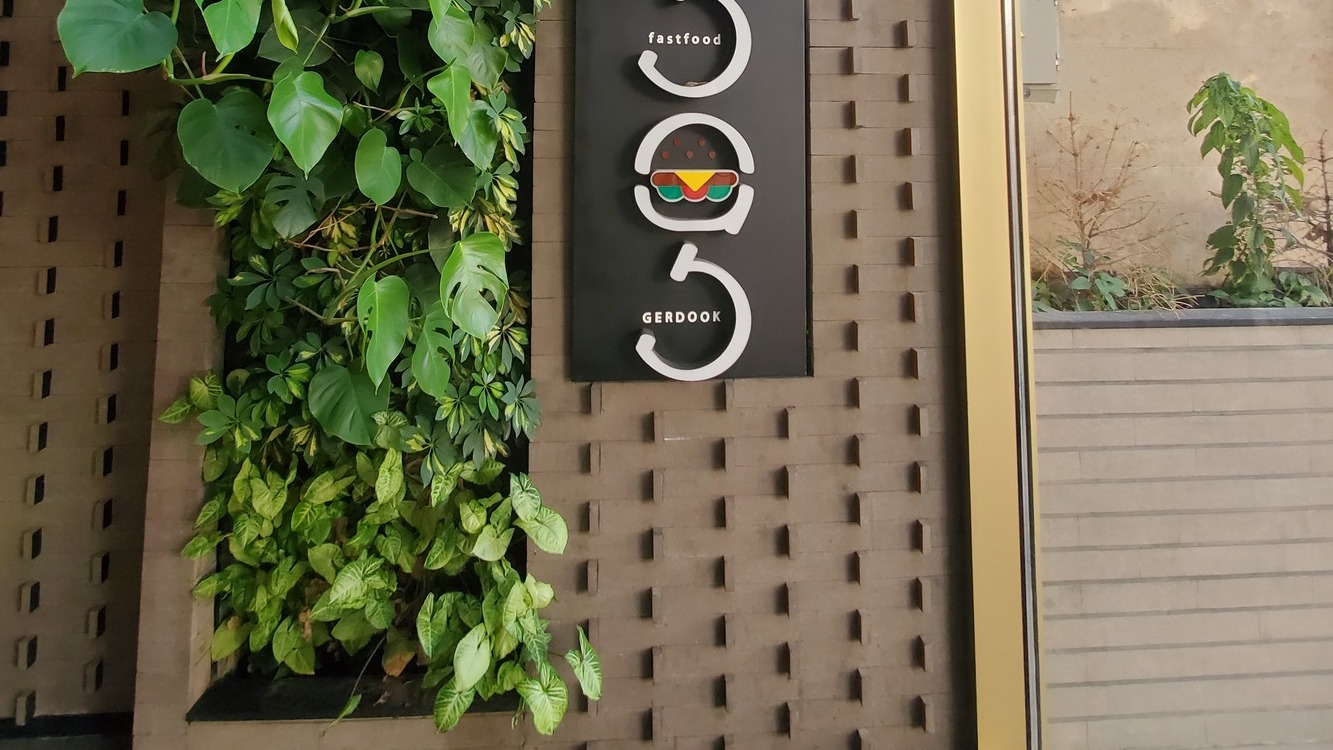 Gerdook Restaurant