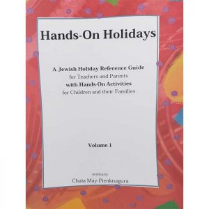 Hands-On-Holidays-Series---Volume-1