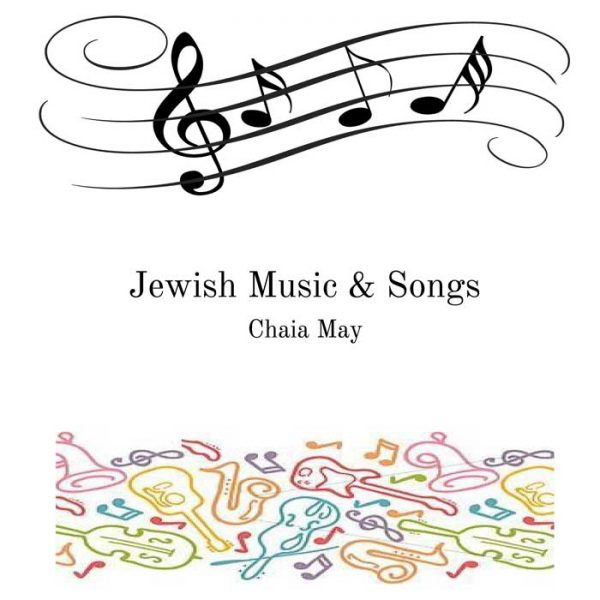 Jewish-Music-for-the-Holidays
