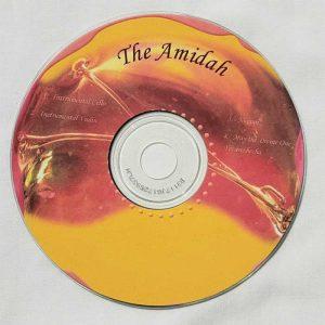 The-Amidah