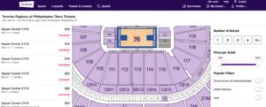 cheap philadelphia 76ers tickets