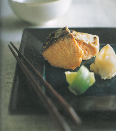 Japanese cooking grilled salmon and ginger pickles