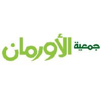 Al Orman logo