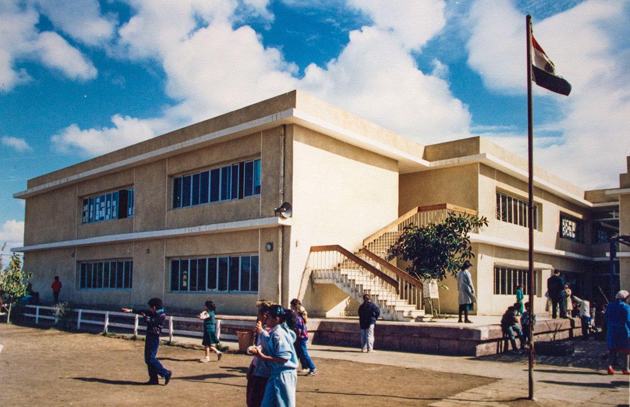 Al Alsson School