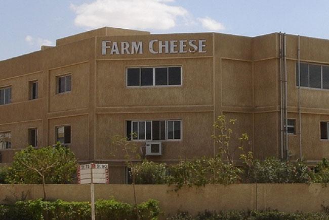 Farm Cheese Factory