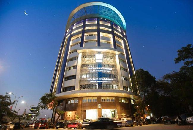 Nile Badrawy Hospital