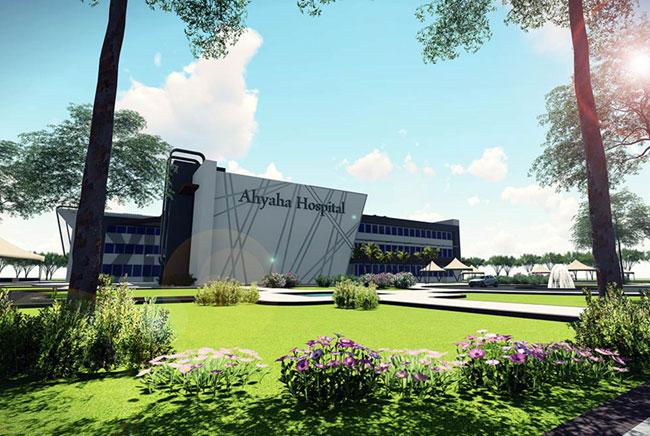 Ahyaha Hospital