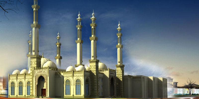 Al Kafrawy Mosque