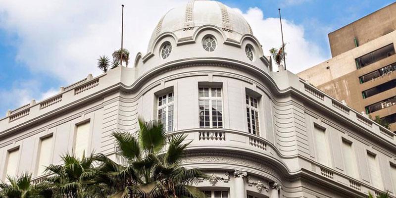Egyptian Diplomatic Club