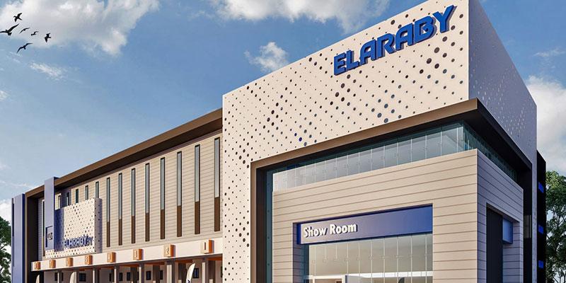 Elaraby Factory Beni Suef