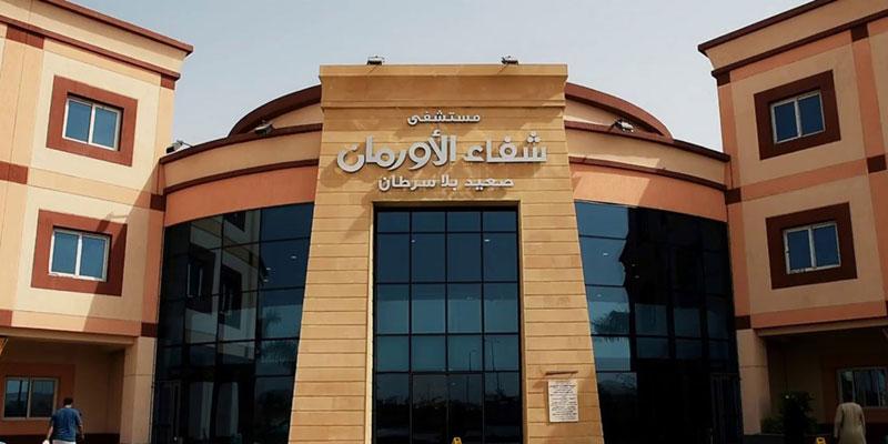 Shifaa Al Orman