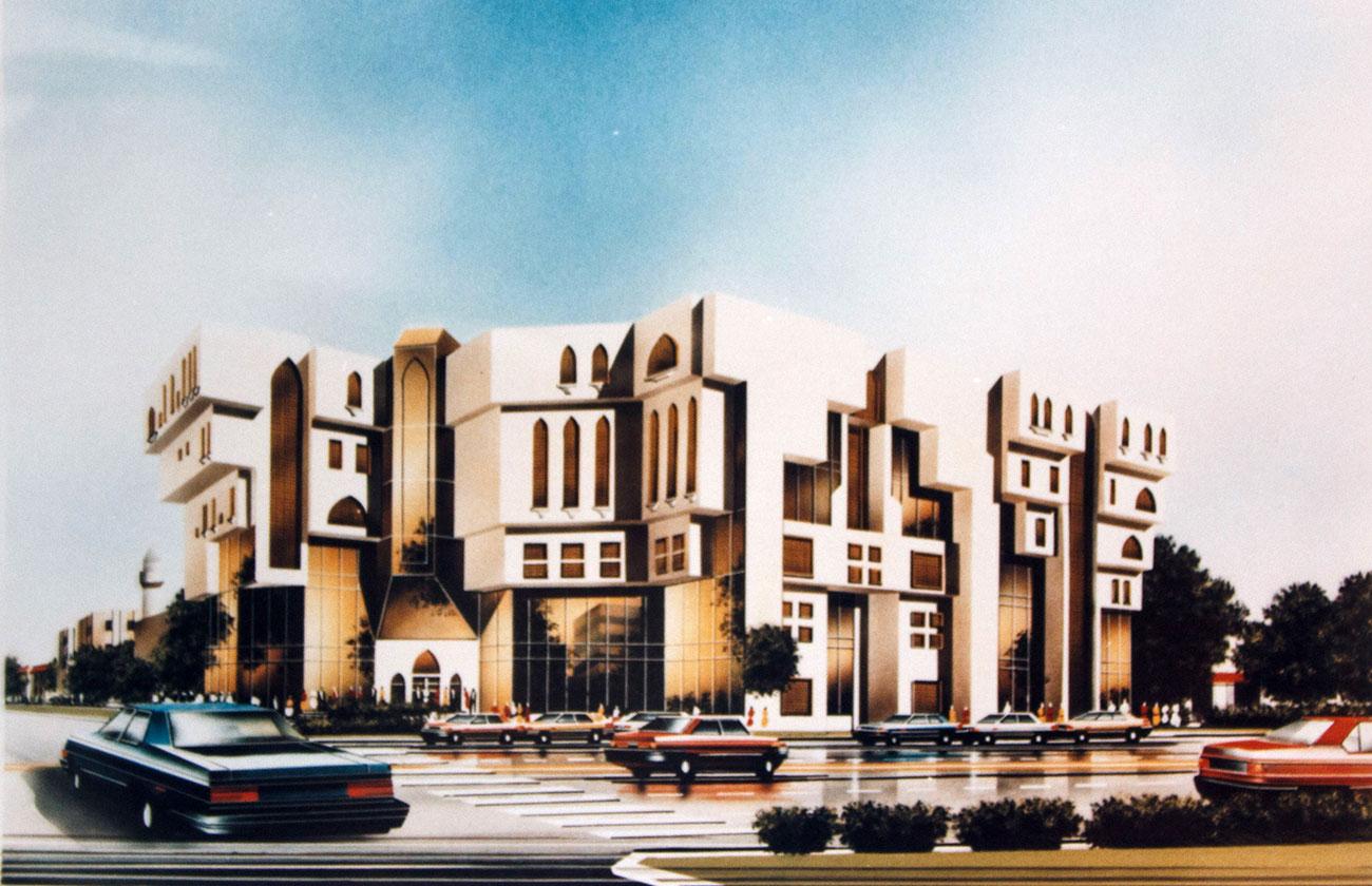 Omar Art & Research Center