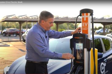 Avondale Drive Electric Project