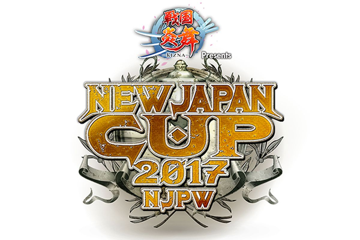 New Japan Cup 2017: What to Watch & What to Skip