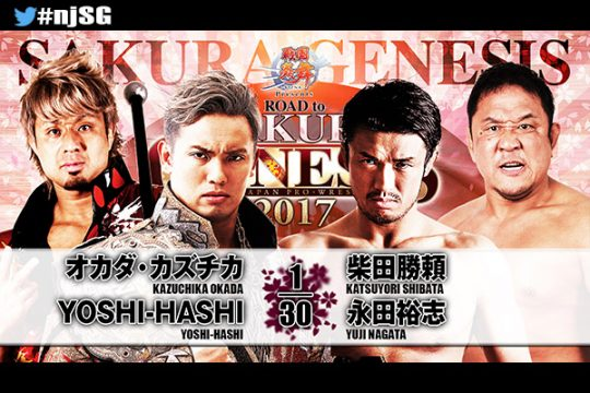 NJPW Road to Sakura Genesis 3/26/17 Review