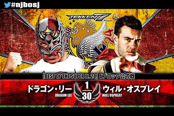 NJPW Best of Super Juniors Day 8 Review 5/26/17