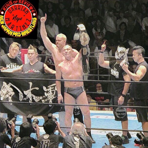 NJPW Kizuna Road Show Review 06/27/17