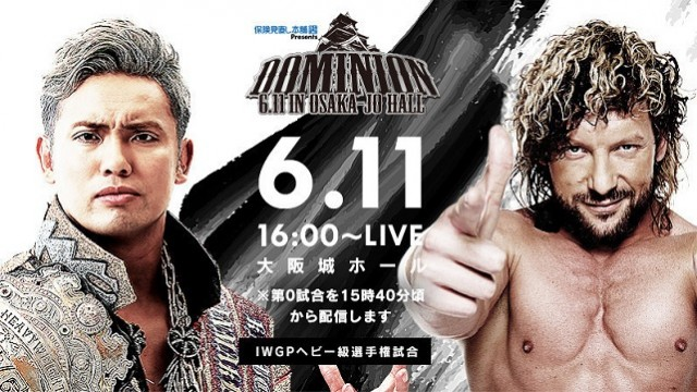Jordan's NJPW Dominion 2017 Review