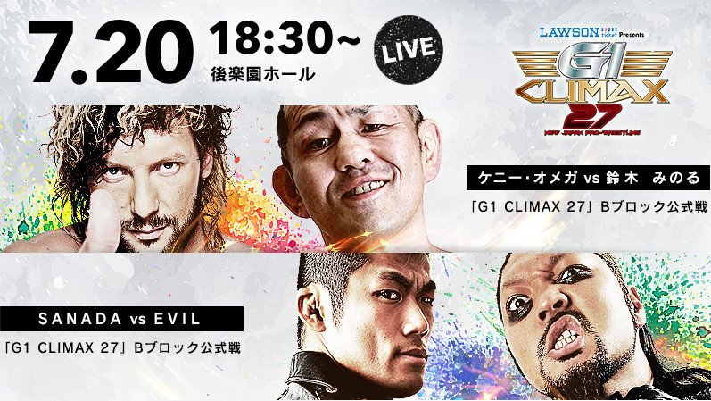 Jordan's NJPW G1 Climax 2017 Day 2 Review