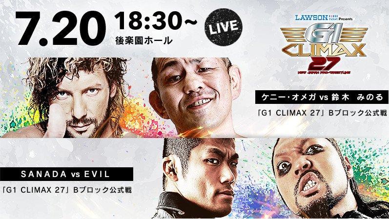 Jordan's NJPW G1 Climax 2017 Day 2 Review