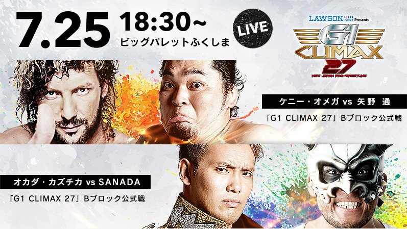Jordan's NJPW G1 Climax 2017 Day 6 Review