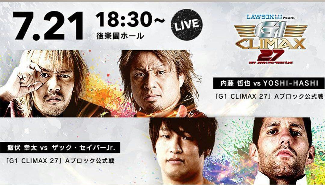 NJPW G1 Climax Day 3 07/21/2017