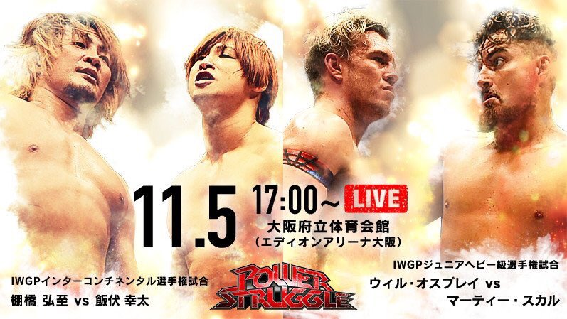 NJPW Power Struggle 2017 Review
