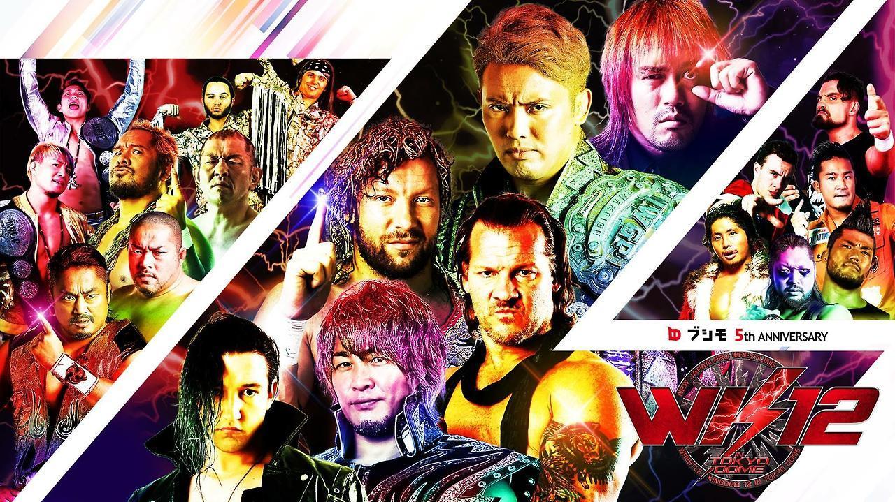 Jordan's NJPW Wrestle Kingdom 12 Review