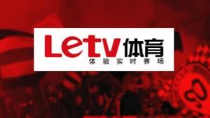 LeTV_0