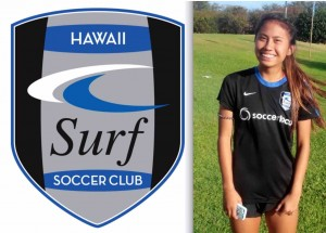 KAILANA KAEO COMMITS TO SAINT MARY'S COLLEGE