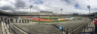 Mexico City (Part 4): The Concrete Beauty of Estadio Olímpico Universitario