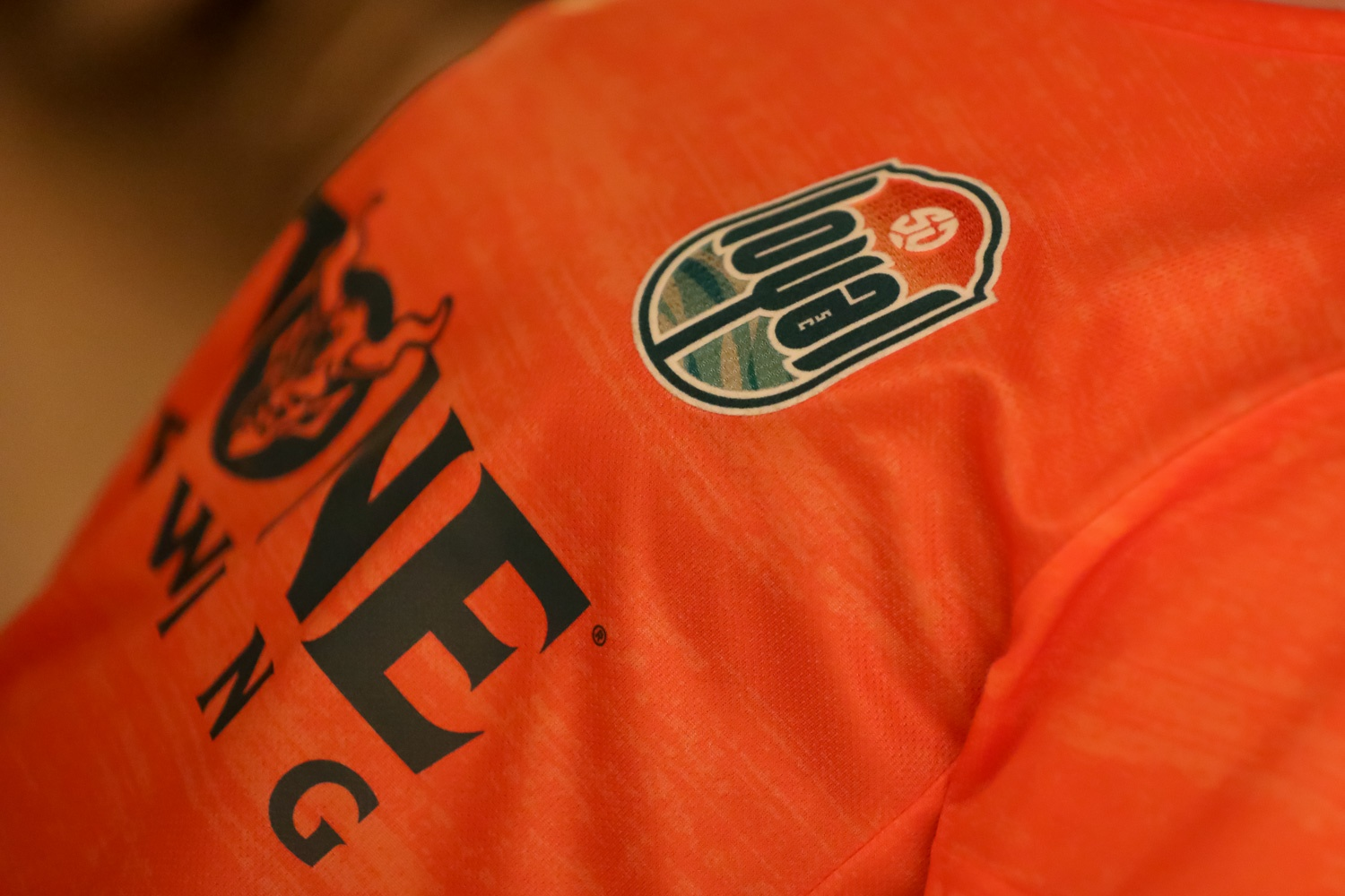 Love at First Sight: SD Loyal's Inaugural Kit is Revealed to Rave Reviews