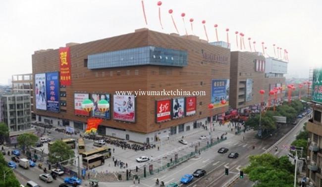 Huangyuan Clothing Market