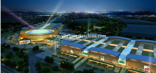 yiwu Material Market
