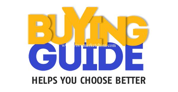 yiuw buying guide