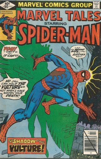 Marvel Tales #105