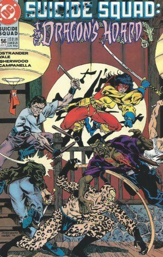 Suicide Squad #056