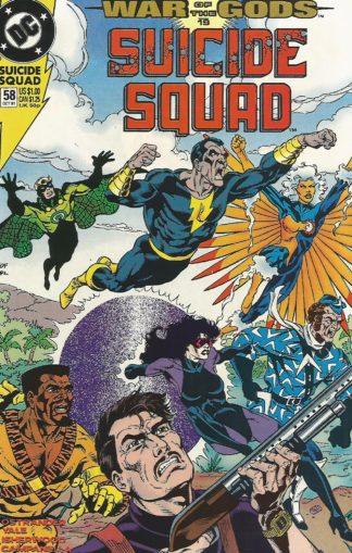 Suicide Squad #058