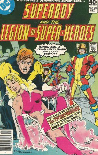Superboy #258
