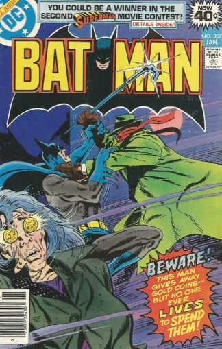 Batman #307