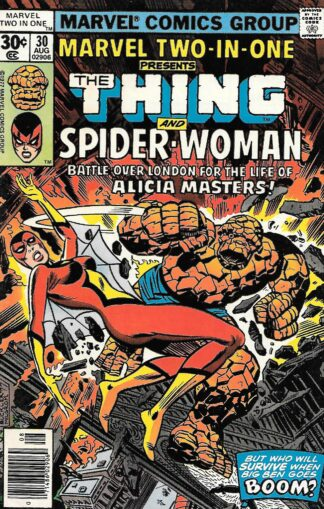 Marvel Two-In-One #030