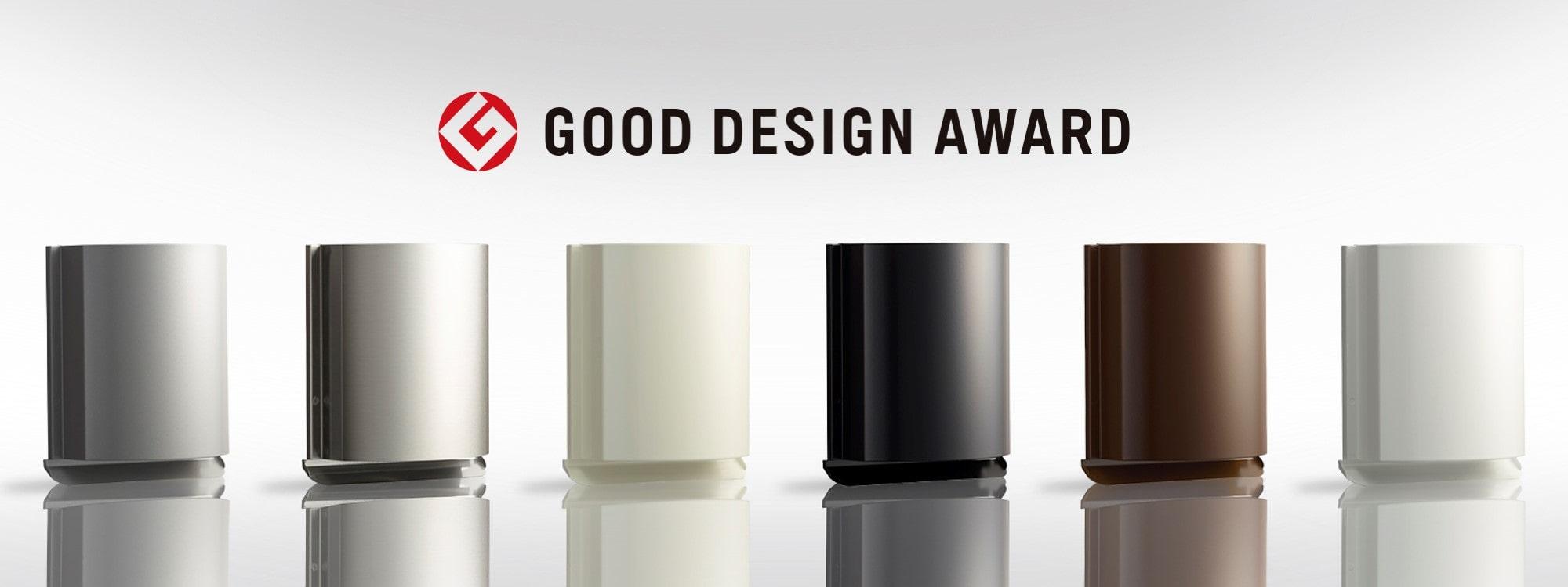 TRシリーズがグッドデザイン賞にノミネートされました。