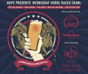Horse Races Pub Crawl @ Happy Valley