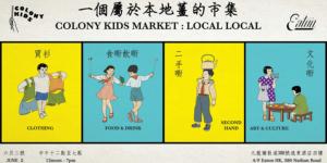 Colony Kids Market: Local Local @ Eaton Hotel