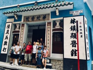 Public Tours in Viva Blue House @ Hong Kong House of Stories